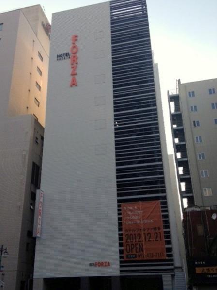 ホテルフォルツァ博多 オープンまであと1ヶ月!