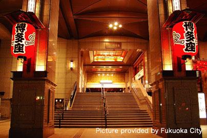 Hakataza Theater