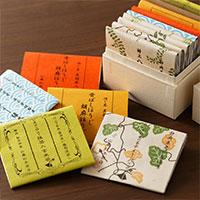 【2017年2月11日開業】日本のよさをあらためて感じる。お茶10種セット付プラン