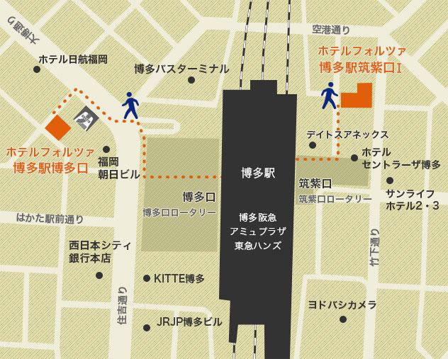 ホテル フォルツァ 博多 駅 博多 口
