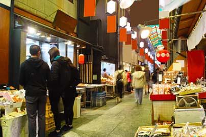 Nishiki Ichiba Market