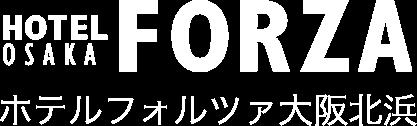 Hotel Osaka FORZA
